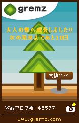 1271291119_07231.jpg