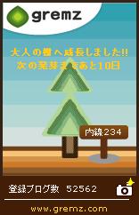1290818542_09204.jpg