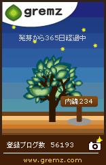 1323526258_00659.jpg