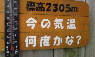 m_2009-09-21T17 46 24-fcf09.jpg